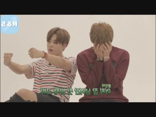 BTS сцена из дорамы