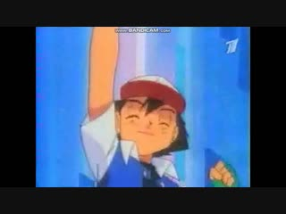 Покемоны в детстве - это здорово! ах какие воспоминания !!!