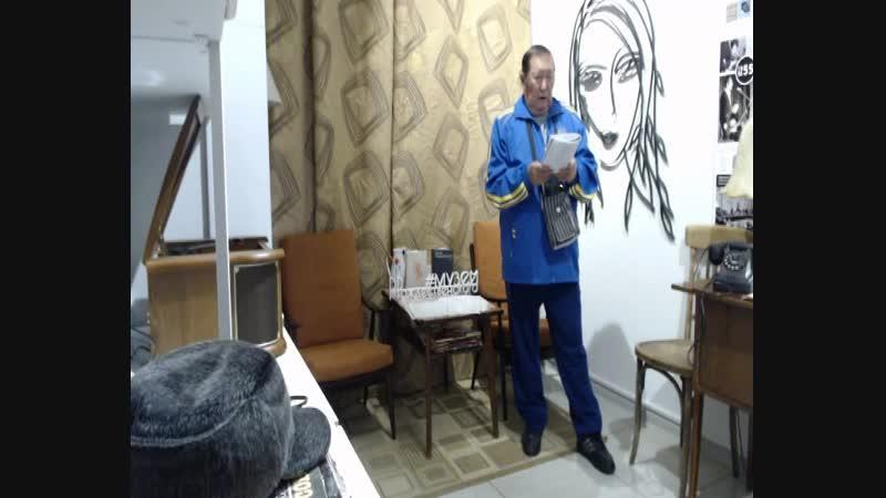 Кромсаем лед... читает Шерин Александр Петрович г. Семей.
