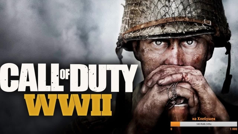 Call of Duty WW II