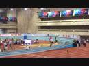 ЧР по лёгкой атлетике 2019. Женщины 400м