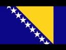 National Anthem: Bosnia Herzegovina (Unofficial Lyrics) ( Гимн: Босния и Герцеговина)