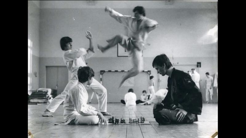 SK фильм про каратэ начала 80 х