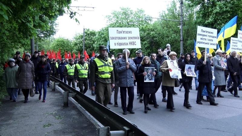 У Житомирі відзначили 9 травня