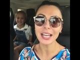Бывшая жена и сын Дениса Лебедева поют песню Бузовой Мало половин