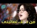 عزيزة جلال - من حقك تعاتبني / من حفلاتها المص 1608