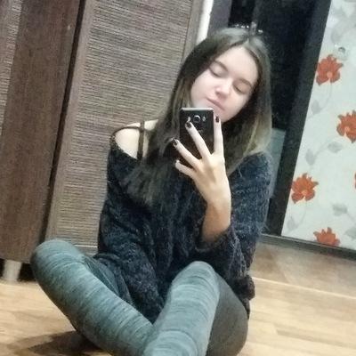 Александра Балабанова