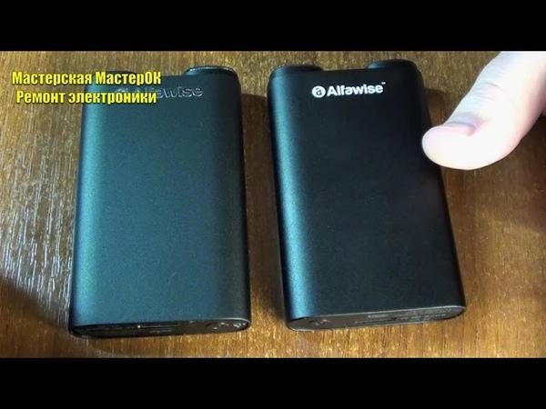 Обзор второй версии наушников повербанка Alfawise Mini True Wireless. Стало лучше