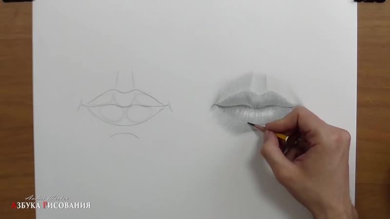 Как рисовать (нарисовать) губы карандашом - обучающий урок