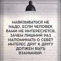Анкета Саша Дёмкин