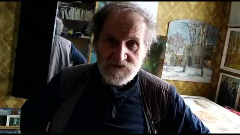 В гостях у художника Владимира Викторовича Мишурова