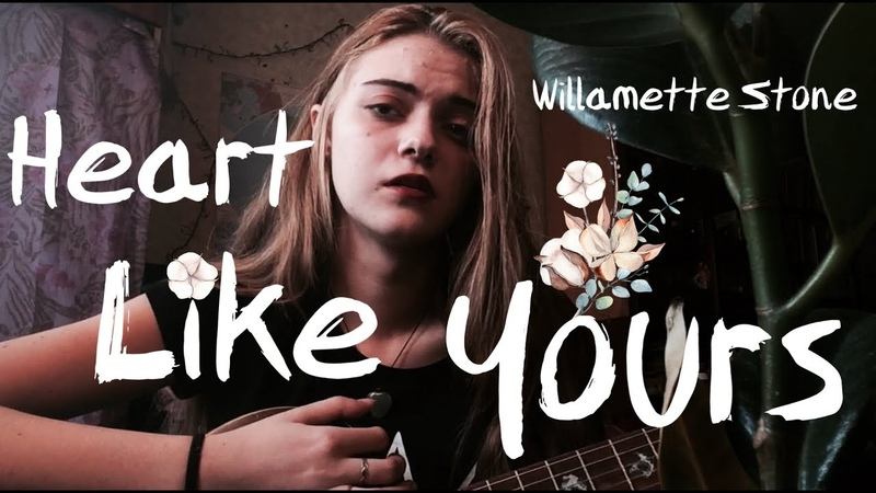 "Willamette Stone - Heart Like Yours (cover by MitSkeVich/Лиза Мицкевич) (ost ""if i stay"")"