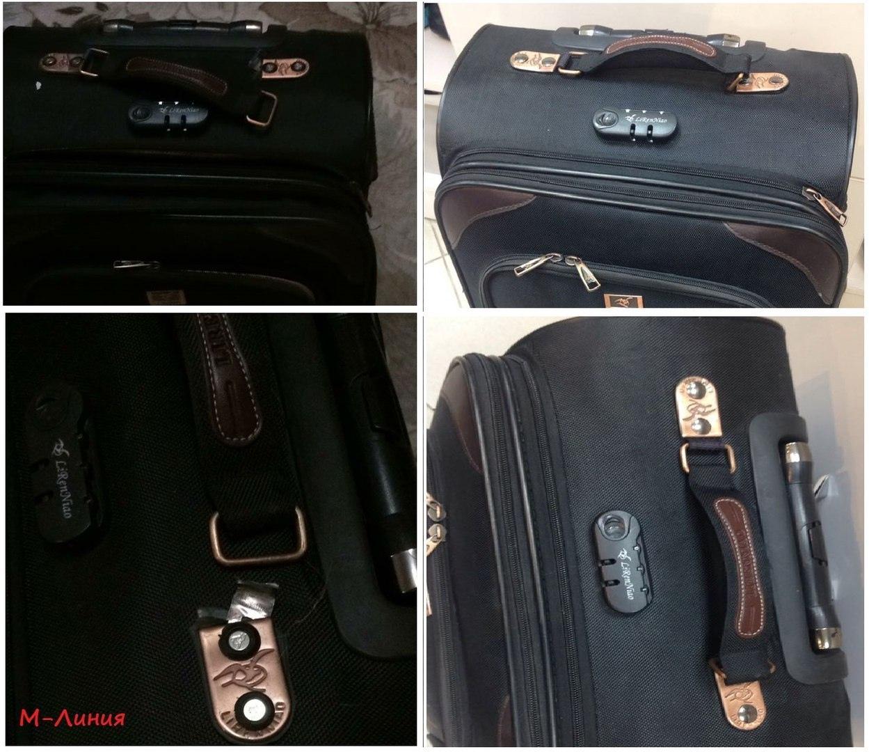 Ремонт ручки туристического чемодана в ателье сети М-Линия.