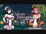 Sakura Halloween №1 18+ (Великая вампирша Мию де Лионкур)
