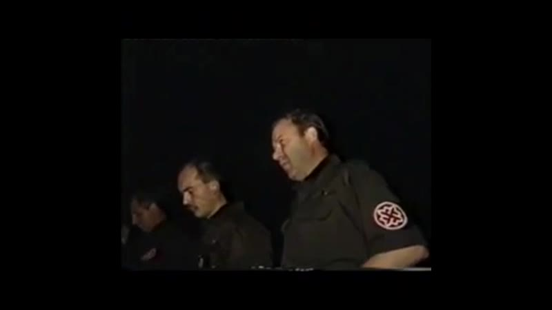 Мистический Национализм №2 1 А П Баркашов Дивеево 2001г