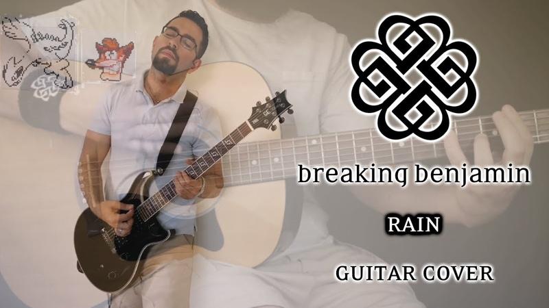 Breaking Benjamin - Rain (Collab Guitar Cover)