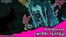 Приключения Джеффа (комикс Creepypasta) 3 глава~ 22 часть