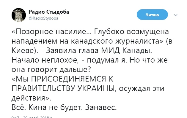https://pp.userapi.com/c851328/v851328516/4d88e/e6dFYyT693s.jpg