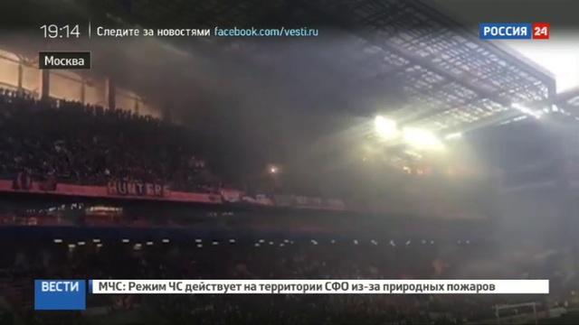 Новости на Россия 24 • Конная полиция разогнала фанатскую толпу перед матчем ЦСКА - Спартак
