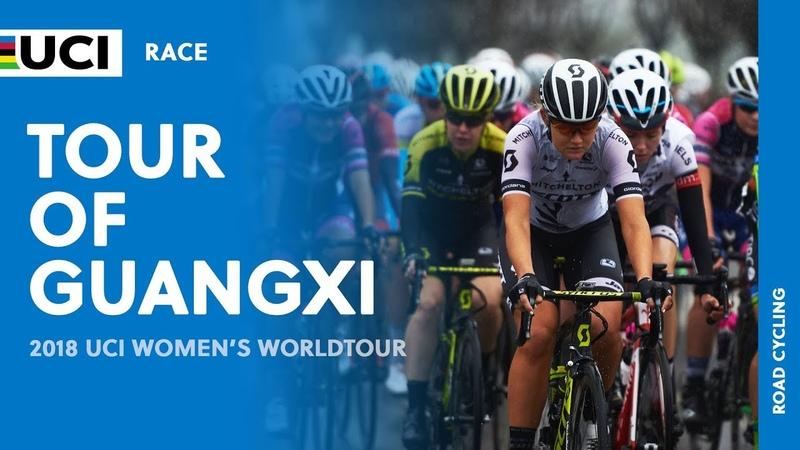 2018 UCI Women's WorldTour – Tour of Guangxi – Highlights