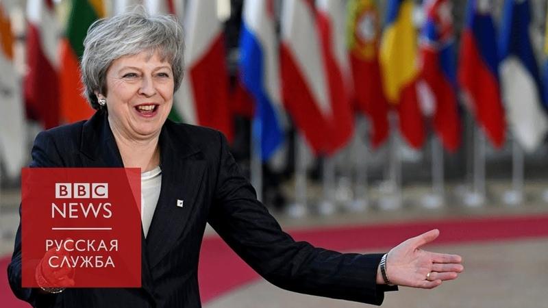 Тереза Мэй все еще премьер, но судьба брексита под вопросом