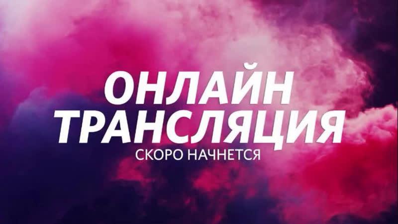 Live Поборам СТОП