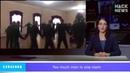 Дед Мороз отомстил гаишникам/Hack News - Американские новости Выпуск 123