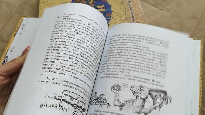Книга апреля_На кудыкину гору