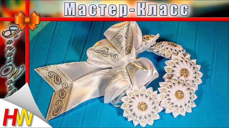 Украшение на гульку Резинка на пучок мастер класс Канзаши мастер класс Мария Калугина