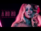 Mariah Carey - A No No Whistles (A Capella)