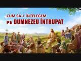 """Segment de film creștin """"Taina Evlaviei – Continuarea"""" Cum să-L înțelegem pe Dumnezeu întrupat"""