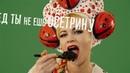 Марина Король - Супер Марина (Премьера Клипа, 2018)