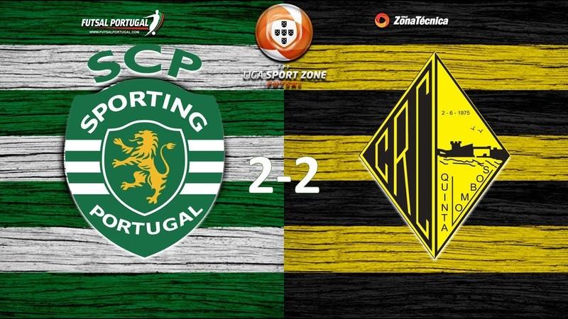 Liga SportZone | Jornada 5 | Sporting CP 2-2 Quinta dos Lombos