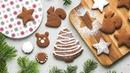Польские рождественские медово- шоколадные, имбирные пряники / Pierniczki świąteczne 🎄 Przepis dla dużych i małych! ✨