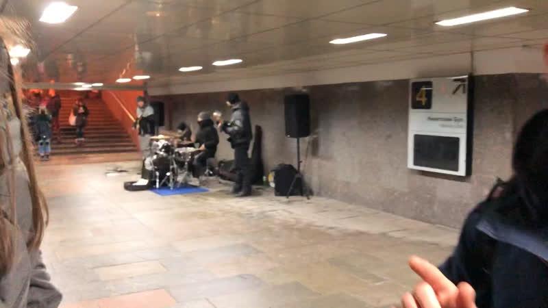 Подземные музыканты