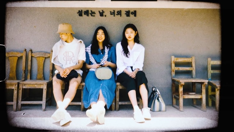 TAEYEON 태연 '춘천가는 기차 A train to chuncheon (Monthly Project 2019 May Yoon Jong Shin with TAEYEON)' MV