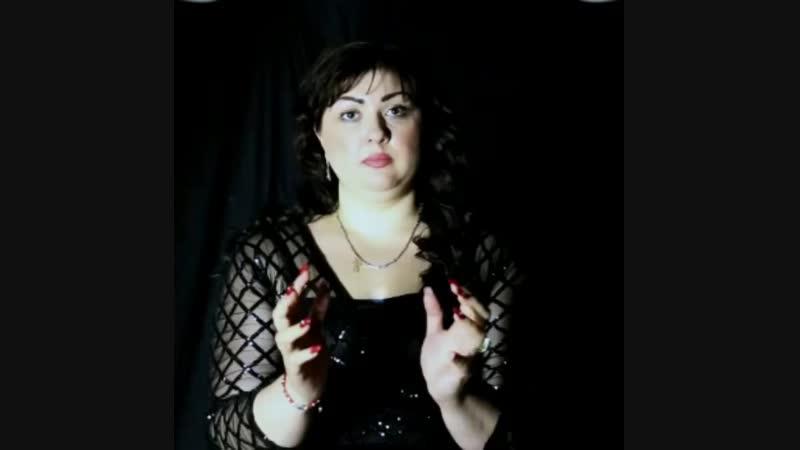Наталья Κовалева (Жемчужная) Bio👁🗨ЭКСПЕРТ ♥ПСИХОЛОГ ♣АСТРОЛОГ ♦ТАРОЛОГ🃏🎴🀄 ОПЫТ-12ЛЕТ