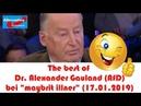 The best of Dr. Alexander Gauland (AfD) bei maybrit illner (17.01.2019) HD