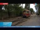 Полвека назад в Волгограде появились пражские трамваи