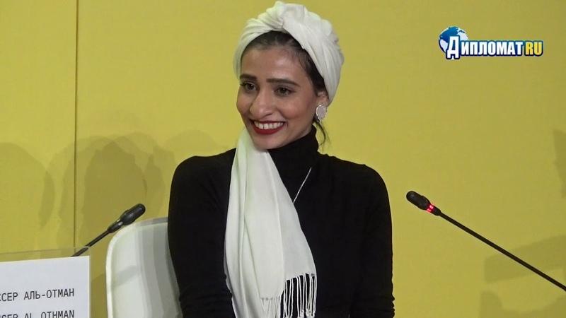 Выставка «Современный Катар: искусство и фотография» открылась в преддверии Культурного форума