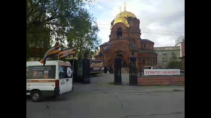 Прибыли в Новосибирск