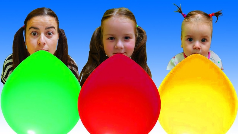 Eva and little baby Diana play with ballons | Children's toys and songs