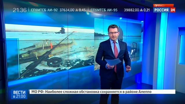Новости на Россия 24 • Древняя и честная конкуренция: рыболовство хочет стать олимпийской дисциплиной