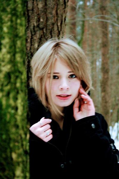 Василиса Иванова