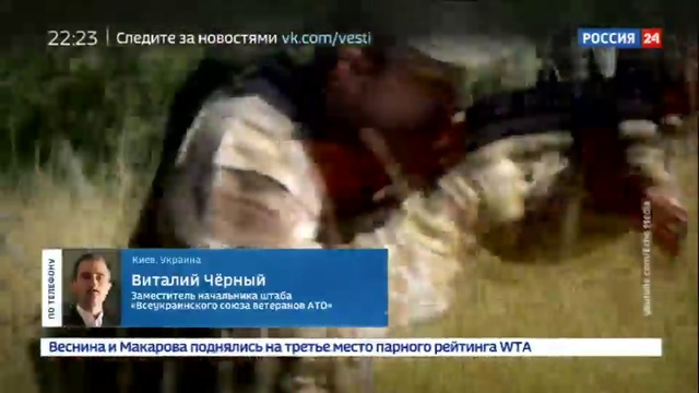 Новости на Россия 24 • Мадрид празднует победу: Каталонию ждут досрочные выборы, Украина ликует
