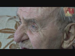 «Юность комсомольская моя!». Разговоры с ветеранами комсомола: Рудольф Азбукин. #ulsk #ulyanovsk #комсомол #влксм