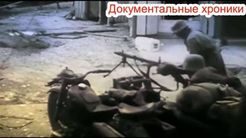 Оборона Сталинграда Щит и меч