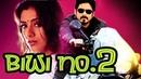 Biwi No 2 Aavida Maa Aavide Telugu Hindi Dubbed Full Movie Nagarjuna Tabu Heera Rajagopal