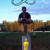 Илья Гаврилов | Кострома