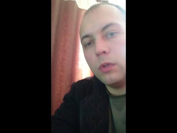 отзыв freebitcoin скрипт купил у Ганжина Алексея МОЙ ОТЗЫВ И РЕЗУЛЬТАТ